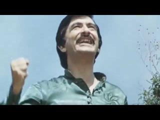 Полад Бюль-Бюль Оглы -Как жили мы борясь ( из х\ф Не бойся, я с тобой СССР 1981)