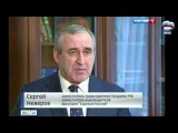 Сергей Неверов в эфире телеканала