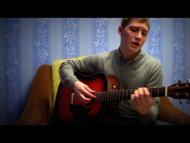 Цыганская песня (к/ф Главный калибр) cover version