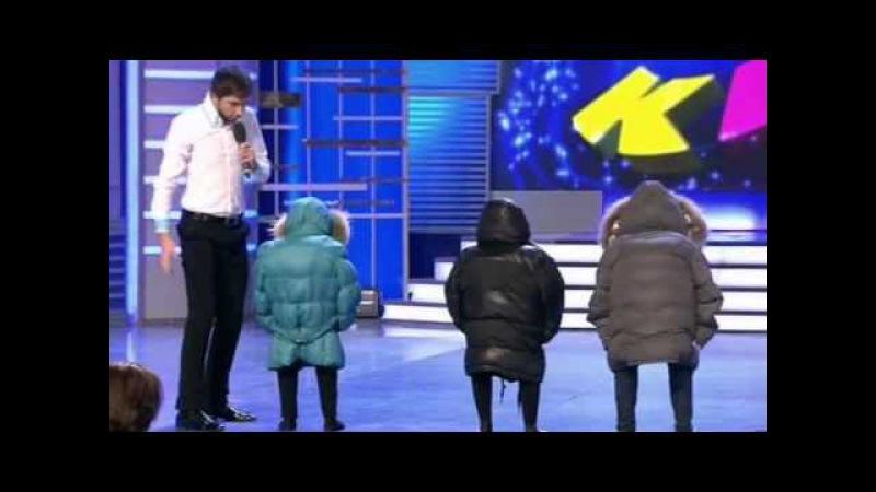 КВН 2013 Высшая лига Первая 1 4 лучшее