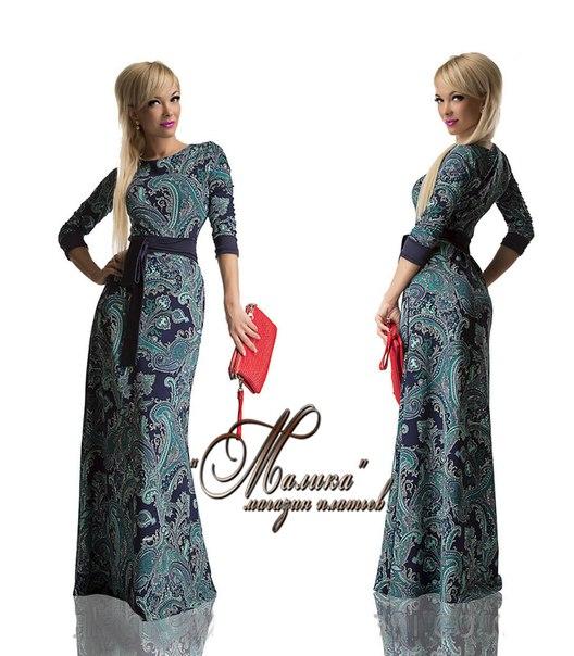 Сшить длинное платье с длинными рукавами 134