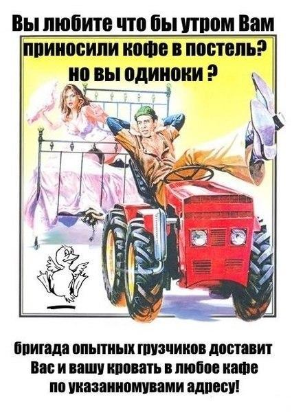 http://cs621624.vk.me/v621624132/1572f/XStFP0g2YtM.jpg