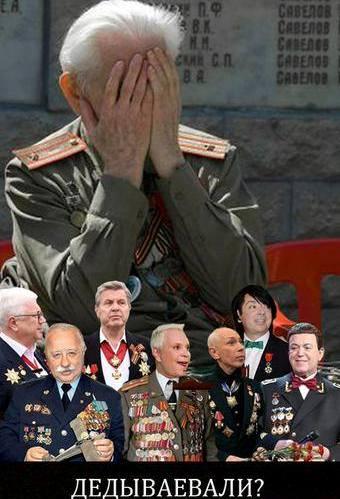 """Финляндия депортировала в Украину семью террориста """"ДНР"""" - Цензор.НЕТ 8004"""