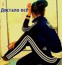Фото Дианы Байкеновой №4