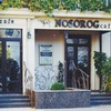 Cafe NOSOROG