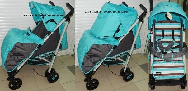 коляска трансформер 3 в 1 для куклы maxi cosi quinny smoby