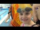 Мои первые соревнования по плаванию.апрель 2015