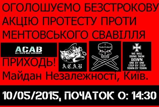 Пограничник Луганского отряда подорвался на гранате, - погранслужба - Цензор.НЕТ 285