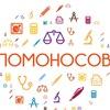 """Стипендия """"Ломоносов"""""""