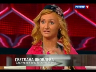 подставили меладзе, подставили киркорова, теперь моя череда, я так понимаю, да?