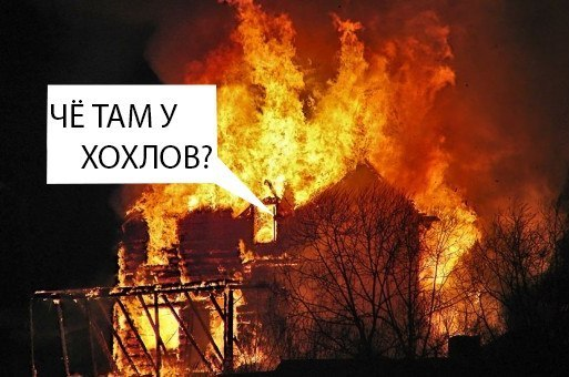На Луганщине боевики усиленно готовятся к наступлению, - ТСН - Цензор.НЕТ 208