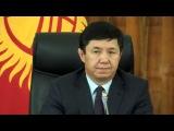 Вести.Ru: Киргизия готова вступить в ЕАЭС