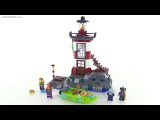 LEGO Scooby Doo Haunted Lighthouse review! set 75903