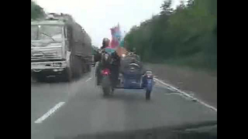 Дай дорогу Прыгай в коляску