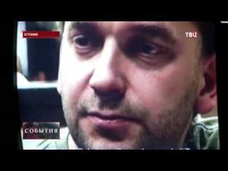 В Тарту разразился скандал вокруг выставки молодых художников.