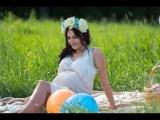Моя беременность! 1 триместр - 22 недели!