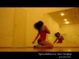 Курс Домашнего Стриптиза в танцевальной школе