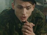 Солдаты - 1 сезон 12 серия
