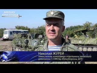УЧЕНИЯ ПОДРАЗДЕЛЕНИЙ ПВО МИНОБОРОНЫ ДНР