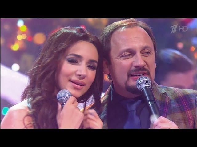 Стас Михайлов и Зара Спящая красавица Новогодняя ночь на Первом