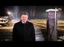 Апетити агресора перевершують розміри України, — Порошенко