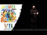 Студия Константина Фролова Manuel de Falla Danza Espanola № 1