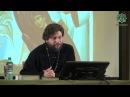 Лекция 27. События от Воскресения Господа до сошествия Святого Духа в день Пятидесятницы