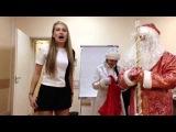 Девочка рассказывает стих Дед Морозу