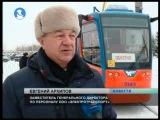 Готовы ли новые трамвайные пути в Набережных Челнах