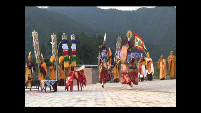 Drukpa Mahakala Offering - Dance Burning Of Torma