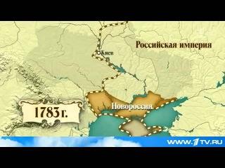 История Украины за 2 минуты :: Показывайте по украинским группам, особенно молодежи