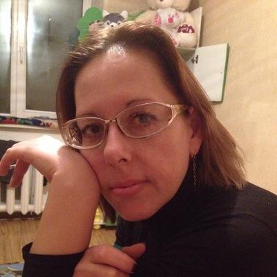 Наталья Демакова