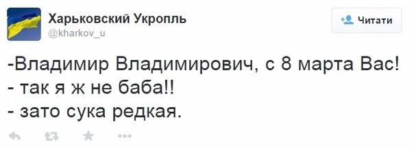 У российской стороны есть планы дестабилизации города, но Харьков удержится, - губернатор Райнин - Цензор.НЕТ 9271