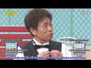 Gaki No Tsukai #1091 (2012.02.05) — Kiki 30 Canned Tuna (ENG SUBBED)