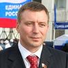 Andrey Metelsky