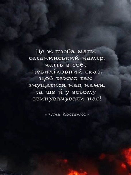 Нужно быть готовым к тому, что Путин не выполнит минские договоренности, - Яценюк - Цензор.НЕТ 5053