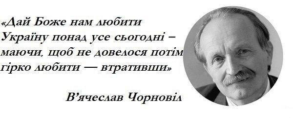 """Без границы """"на замке"""" надеяться на мир нет оснований, - Кучма - Цензор.НЕТ 6317"""