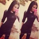 Натали Ерошкина фото #20