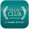 Grand Club | Гранд Клуб | Сумы