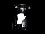 С моей стены под музыку Good Trap Music - Мощный Рингтон 1 (10.02.15). Picrolla