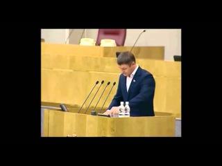 За что выгоняют депутатов? Багаряков. Закон о национальной платёжной системе. (12.12.2010)