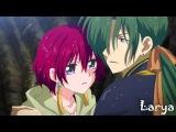 ❈ Akatsuki no Yona ❈ You found me - The Fray [ AMV ]