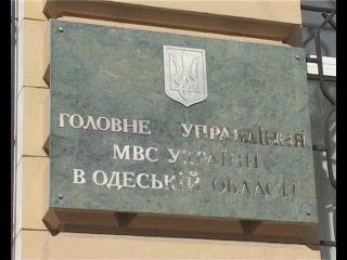 В Одесской области мужчина вызвал милиционера и всадил ему в шею нож