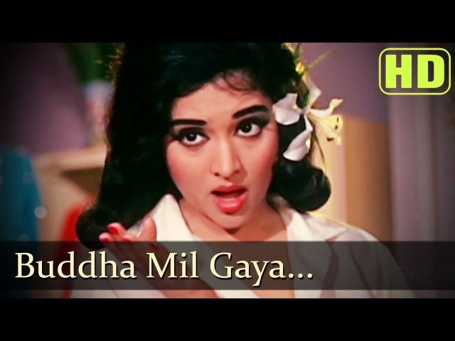 Main Kaa Karoon Raam Mujhe Buddha | Sangam | Vyjayanthimala | Raj Kapoor | Bollywood Evergreen Song