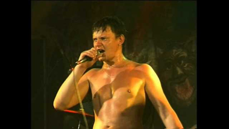Король и Шут - Лесник [Ели мясо мужики], 1999
