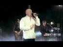 Жека (Евгений Григорьев) - Мам, я не вру (концерт в Меридиане) official video