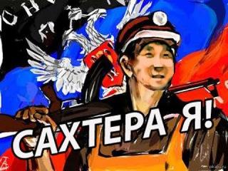 Армия ДНР. Воспитательная работа шахтера с трактористом.