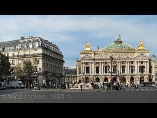 Путешествие по Европе. Франция. Прогулка по центру Парижа. Собор Парижской Богоматери.