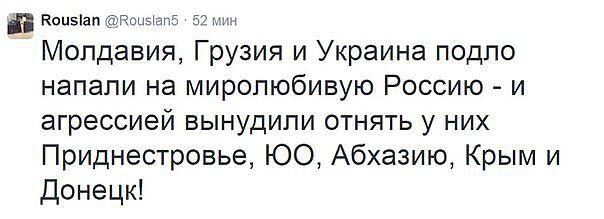 Против российских чиновников открыто уголовное дело за похищение Савченко, - СБУ - Цензор.НЕТ 5328