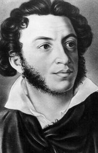 Пизда пушкин